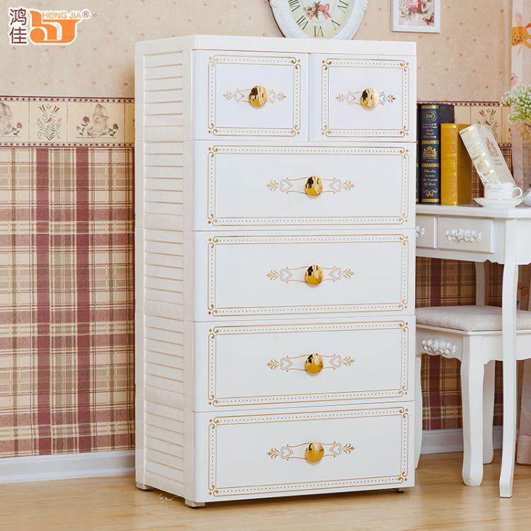 欧式烫金简约抽屉式收纳柜 加厚宝宝衣柜 儿童玩具储物柜