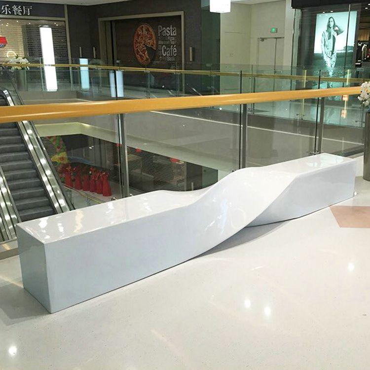 玻璃钢创意长条休闲椅商场过道公共休息坐凳创意异形玻璃钢休闲椅