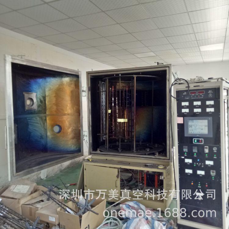 二手中型不銹鋼蒸發鍍膜機 磁控蒸發兩用鍍膜設備