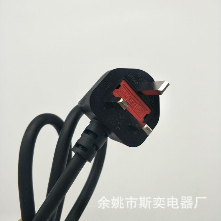 英规三插电源线 英规插头电源线英规电源线3*0.75