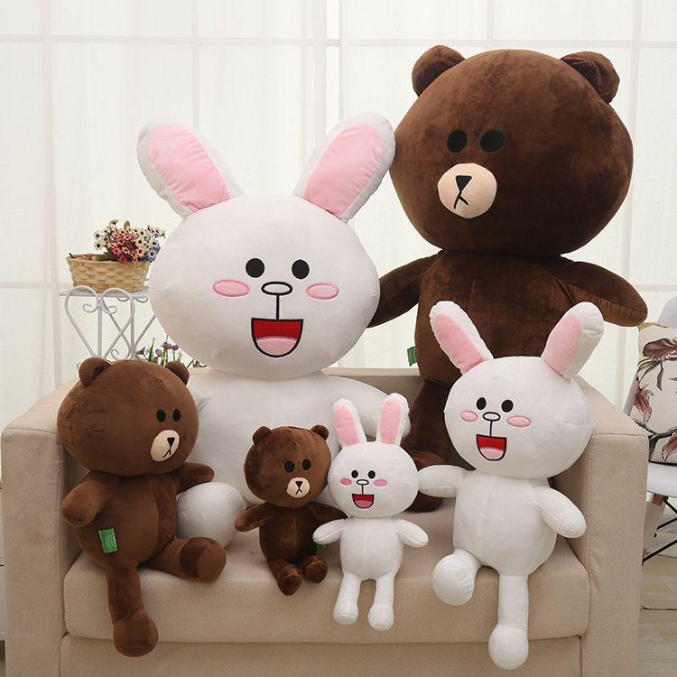 批發新款布朗熊公仔可妮兔兒童生日禮物 送男女朋友畢業季禮物