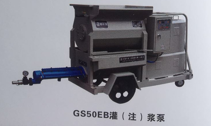 GS50E灌(注)浆泵 机械及行业设备 欢迎订购