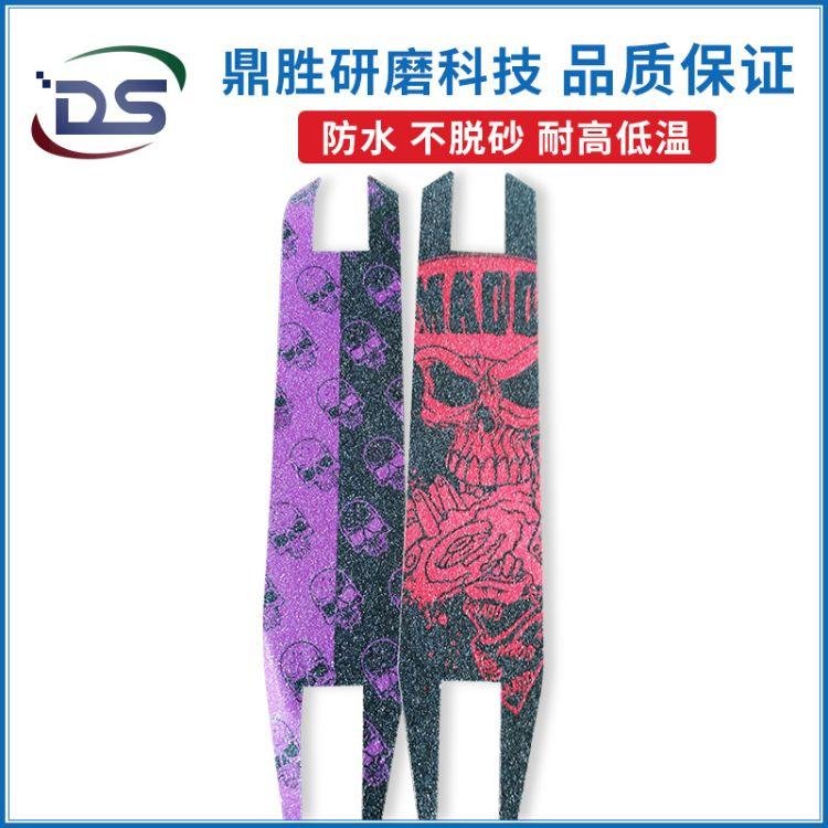 鼎胜 防滑砂纸贴加强粘性永不起翘耐高温60度低温度零下20