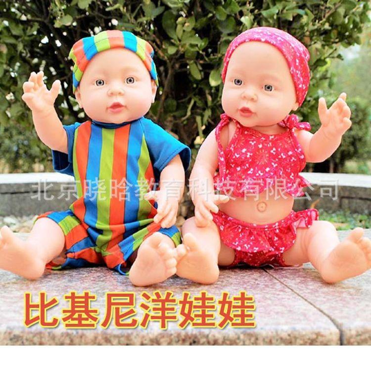 41厘米幼儿园2岁3岁4岁5岁仿真软胶洋娃娃比基尼娃娃公仔