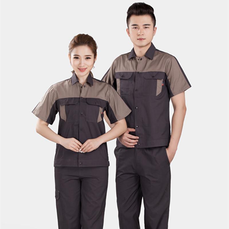 夏季短袖工作服套装男耐磨透气汽修服车间工装上衣劳保服厂服定制