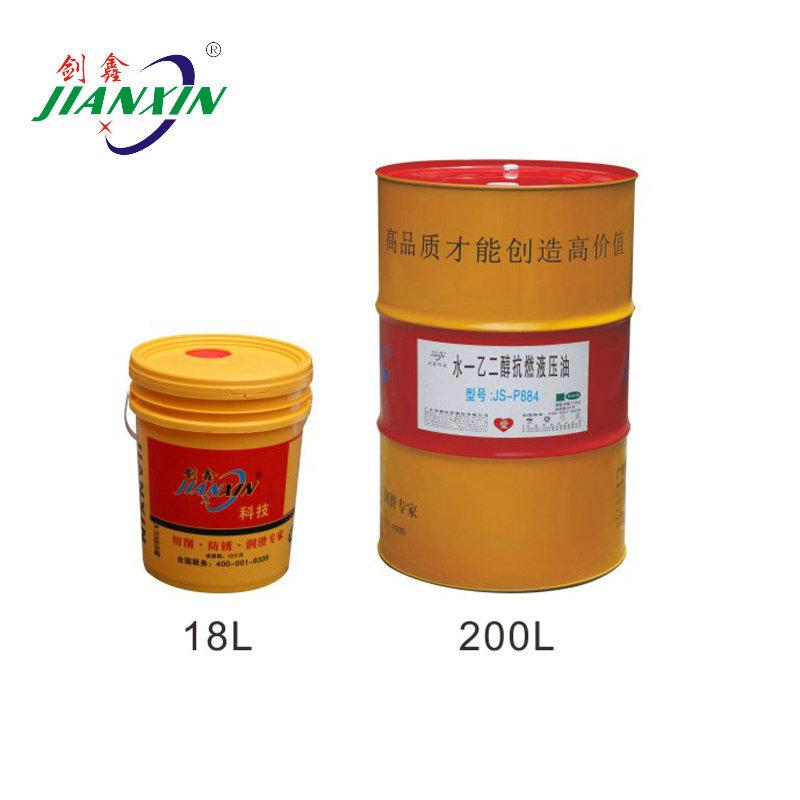 JS-P884水一乙二醇抗燃液压油