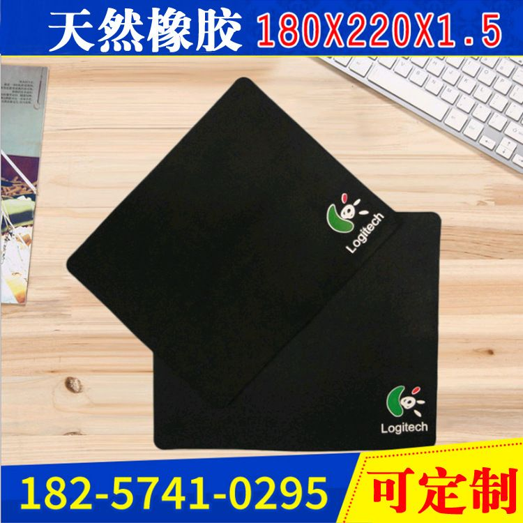 鼠标垫定制 普通袋装无边鼠标垫 橡胶鼠标垫 广告鼠标垫