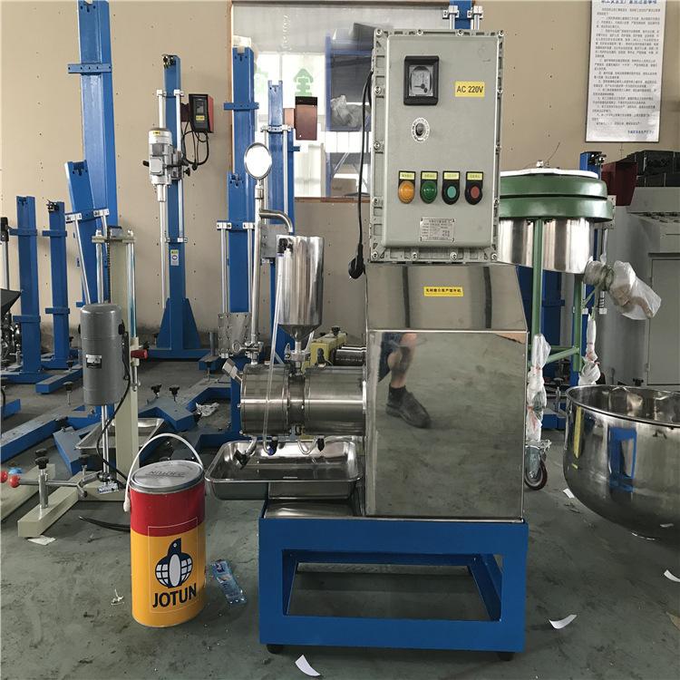 砂磨机厂家直销实验室砂磨机卧式砂磨机精品砂磨机研磨机