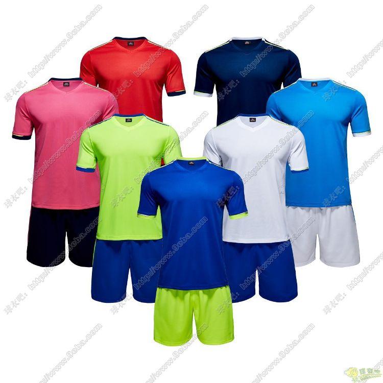 光板足球服 多色可選隊服空白訓練運動衫 組隊對抗吸汗比賽球衣