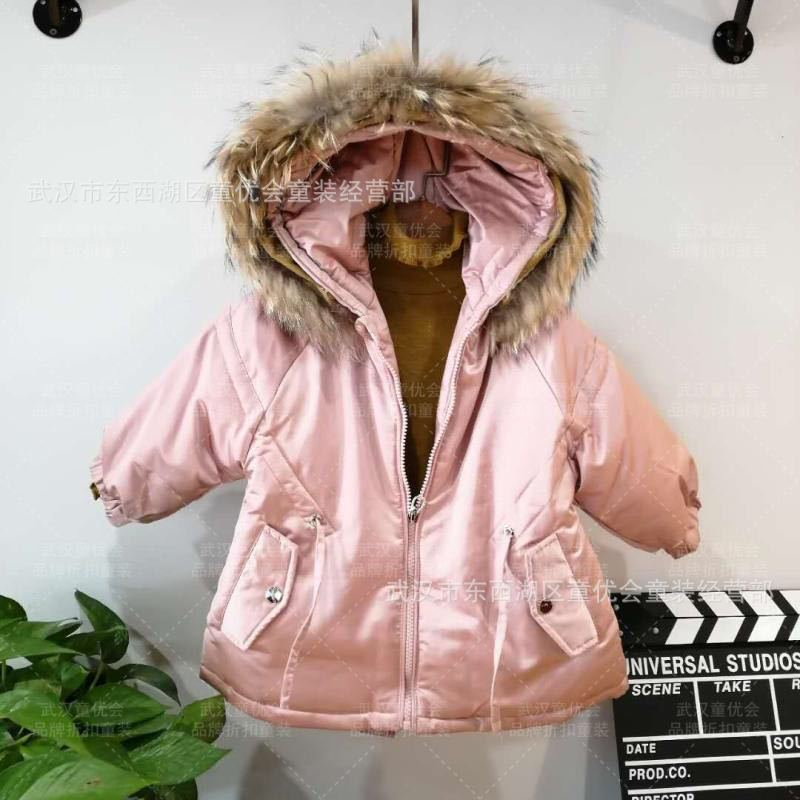 洛小米冬季新款羽绒服中小童纯色时尚韩版品牌折扣童装分份批发