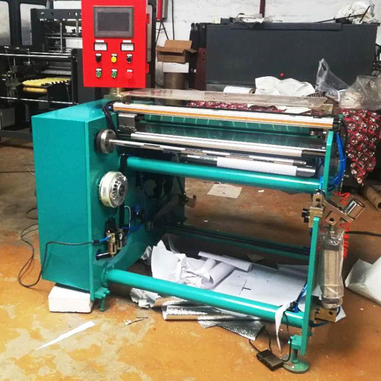 瑞安卷纸机厂家 新品专用家庭式200V电压 800宽墙纸贴纸复卷机