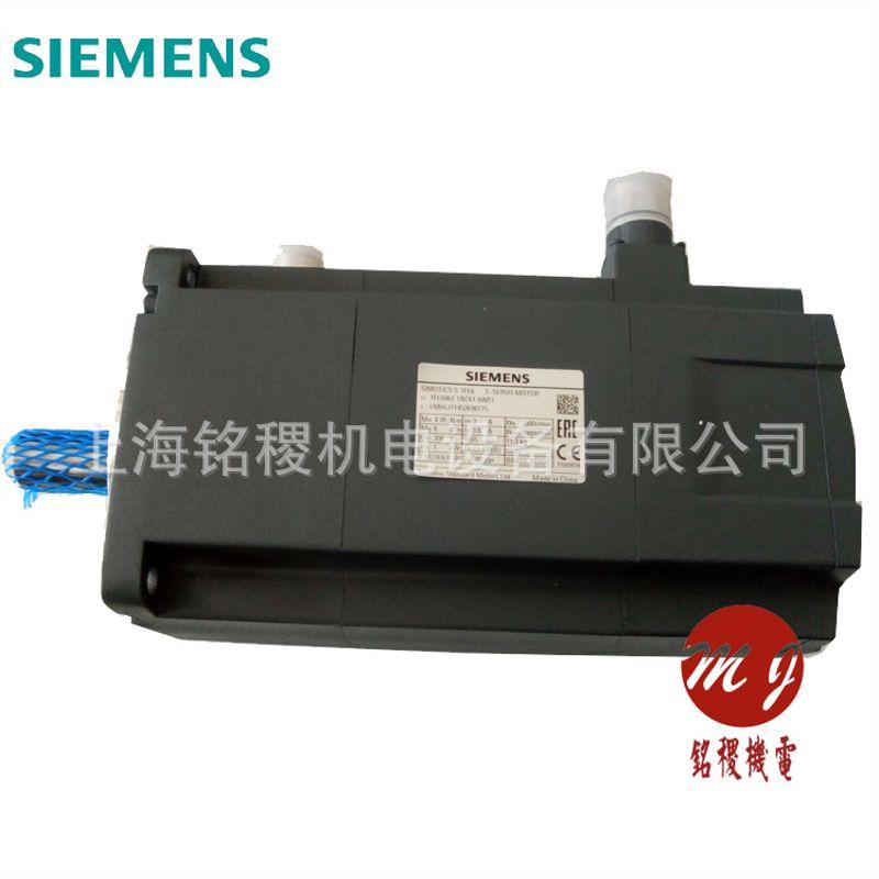 原装1FL6062-1AC61-0LA1全新西门子V90伺服电机 高惯量电机 400V