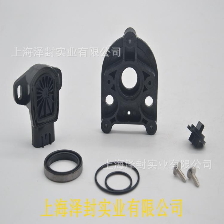 丰田叉车配件04438-20011-71 04438-30050-71 传感器修理包