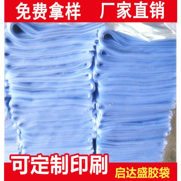 瓶口热缩袋 食品级23*33pvc热收缩膜 白色透明pof热缩防水塑封膜