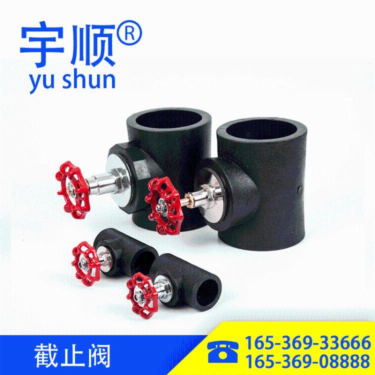黑色給水管,黑色pe管,全新料PE線管,HDPE管,黑色pe管材,全新料PE線管 廠家批發