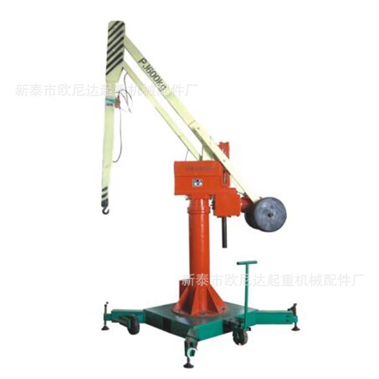 机床专用平衡吊 简易移动式式平衡吊 新泰起重专营
