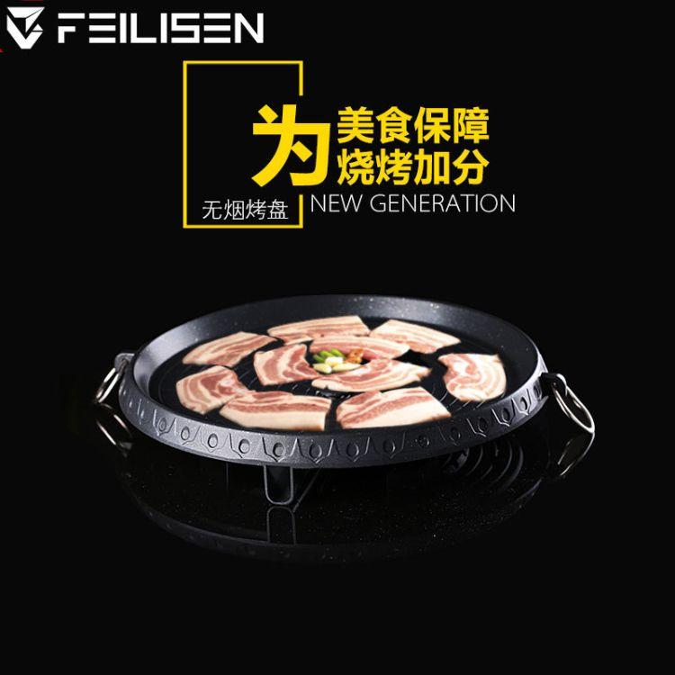 户外卡式炉麦饭石双层烤盘韩式野餐烧烤家用烤肉锅双层复底烧烤盘