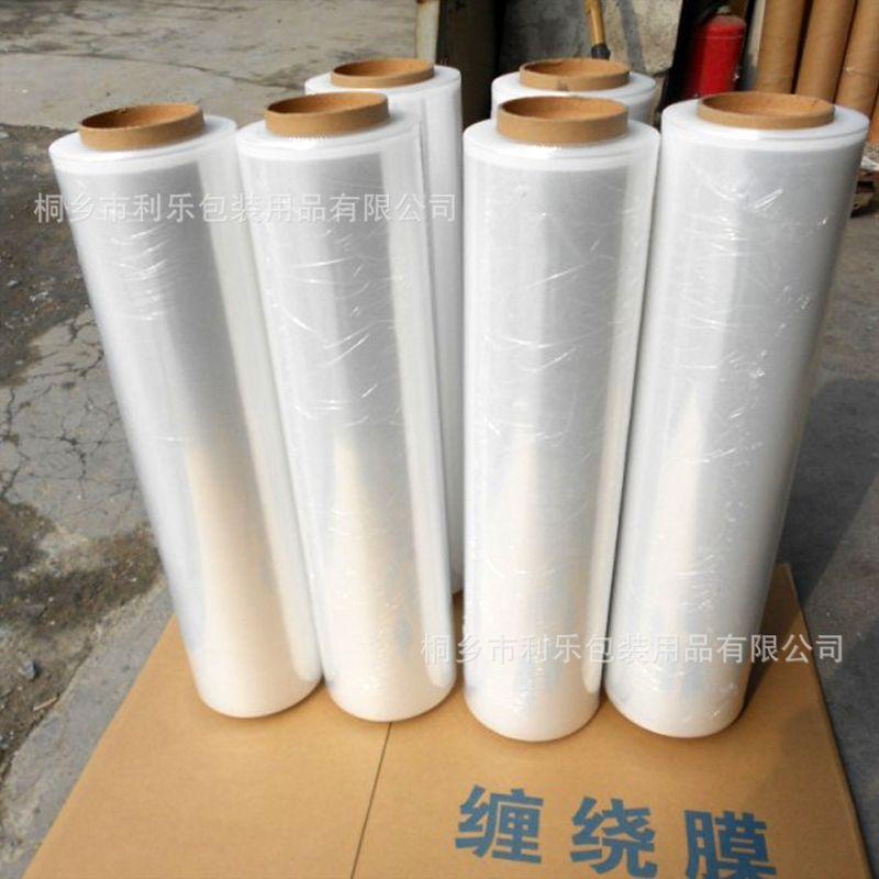 大量销售包装缠绕膜包装拉伸缠绕膜托盘缠绕膜