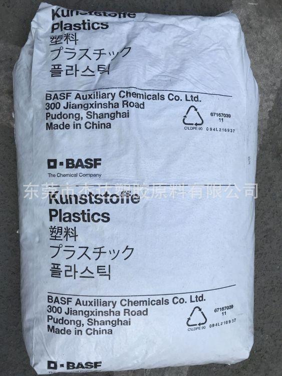 注塑原料PA6/德国巴斯夫/8202C 耐高温 增强级