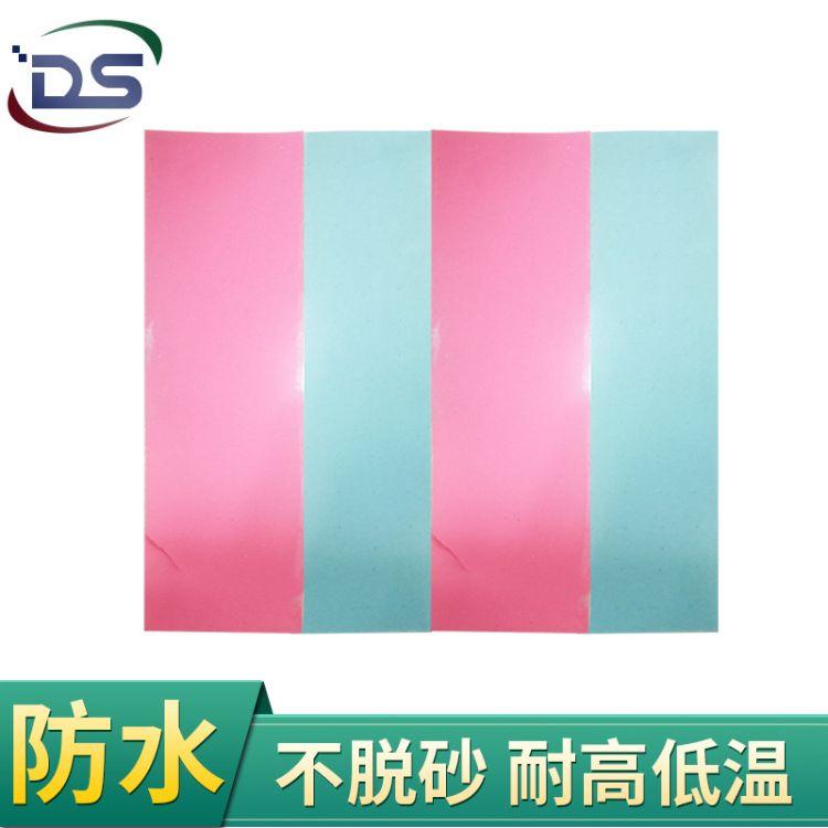 鼎胜 彩色指甲用美容砂纸 不爆边锋利度好防水可拆叠pet薄膜砂纸