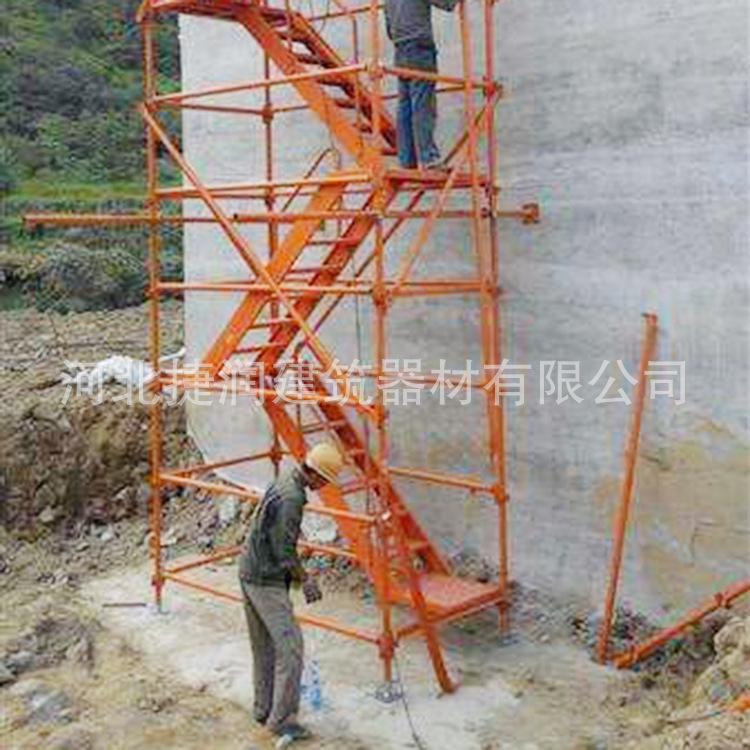 桥梁施工爬梯 路桥施工安全爬梯 施工安全爬梯 基坑隧道施工爬梯