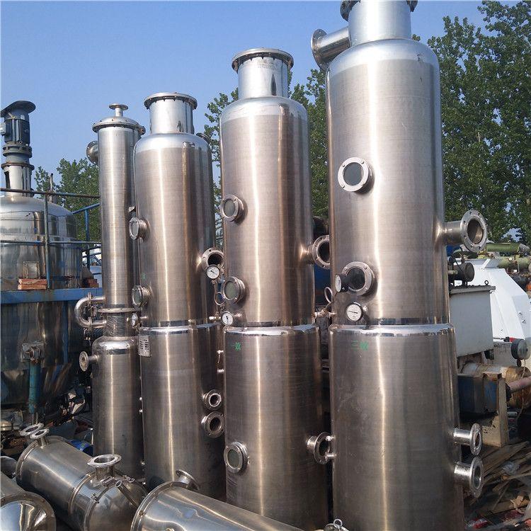 大量供应二手浓缩蒸发器 MVR蒸发器 降膜蒸发器 薄膜蒸发器
