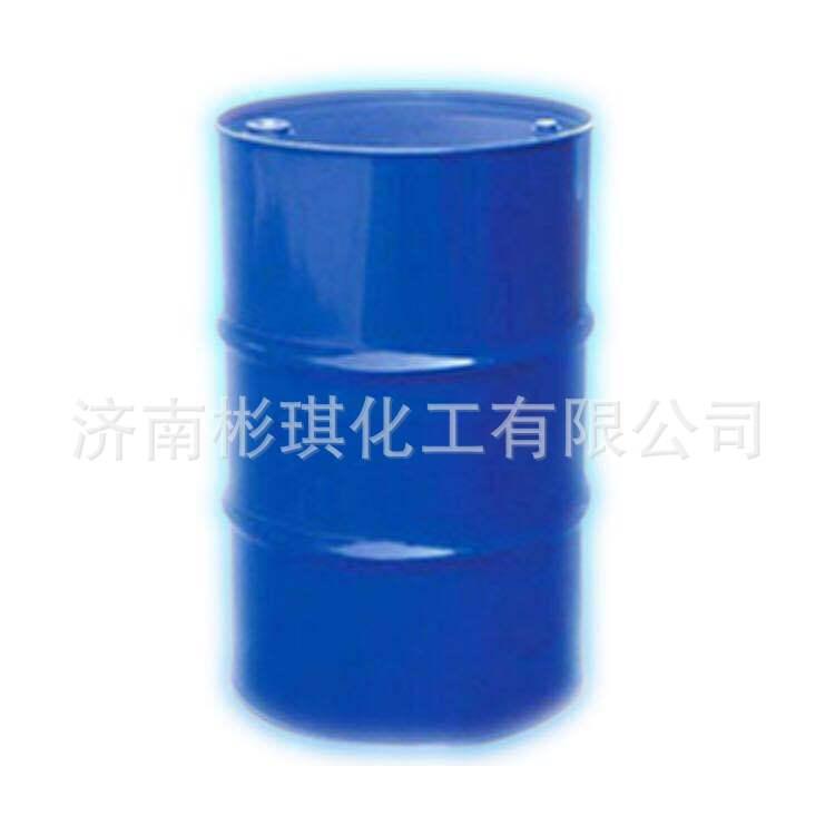 济南长期现货供应国标优质有机化工原料环氧丙烷量大优惠环氧丙烷