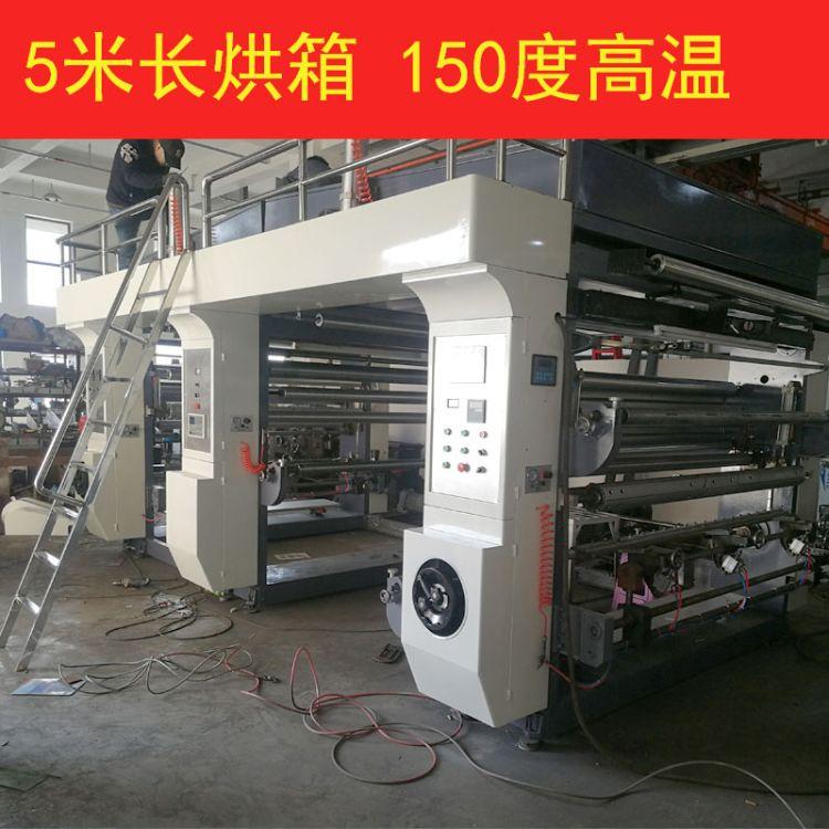 定制2米宽凹版印刷机 PVC薄膜无纺布印刷机 自动换料不停机