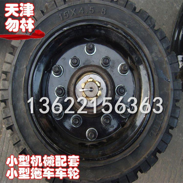 矿山机械配套农业机械配套公路养护机械配套除雪设备车轮18*7-8