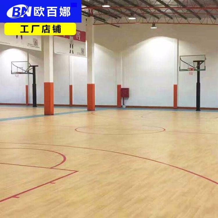 欧百娜室内篮球场pvc地胶健身房防滑地垫篮球场塑胶耐磨运动地板