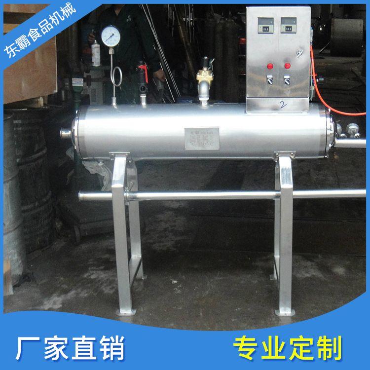 食品机械、制药机械。乳品机械、饮料机械、啤酒设备、葡萄酒设备