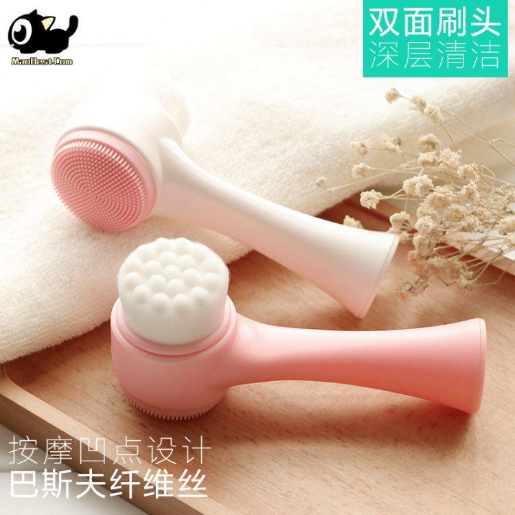 手動雙面洗臉儀3D硅膠軟毛洗臉刷深度清洗潔面儀去黑頭毛孔清神器