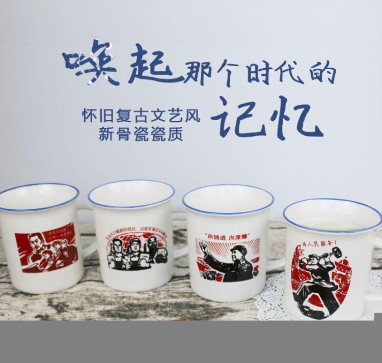 經典復古懷舊仿搪瓷馬克杯 搞笑經典語錄帶手柄創意陶瓷水杯批發
