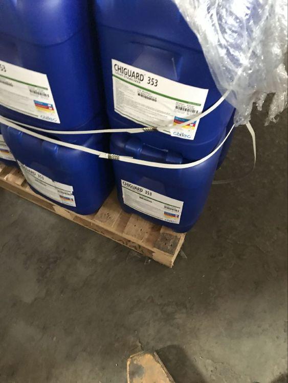 涂料用液体受阻胺紫外光稳定剂Chiguard 353