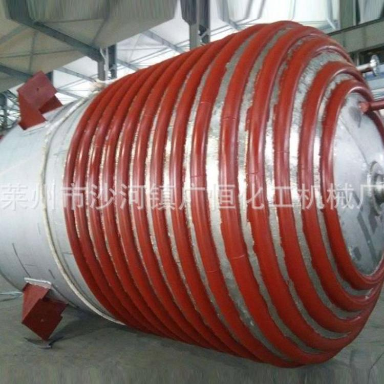 厂家直销不锈钢反应釜 电加热反应釜 不饱和树脂反应釜