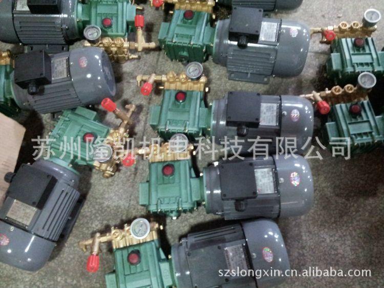 【苏州隆凯】苏州隆凯机电科技供应 高压泵 高压水泵 机械设备泵