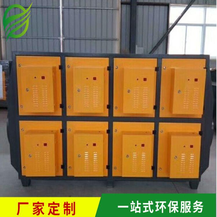 直销 车间油烟废气处理成套环保设备 静电式高效油烟净化一体机