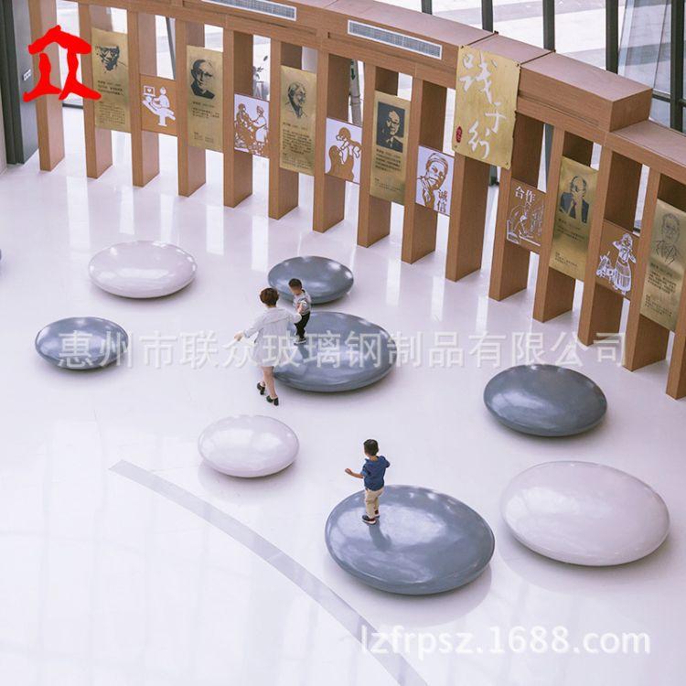 玻璃钢休闲椅商场创意座椅组合鹅卵石座椅户外创意休闲椅休闲家具