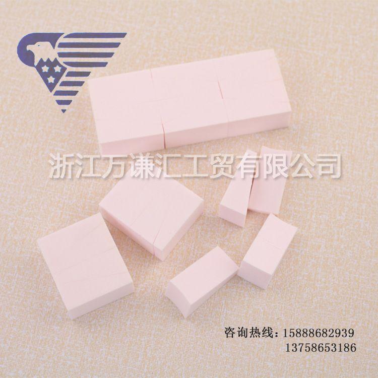 万谦汇12梯形平面粉扑 环保材质 亲水性 非乳胶美妆工具厂家直销