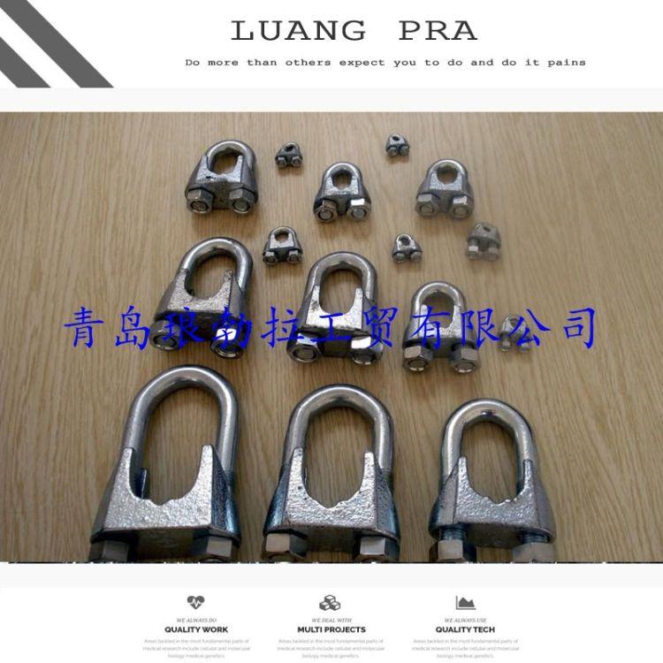 高强度镀锌美式模锻卡头 美式模锻钢丝绳卡头 wire rope clips