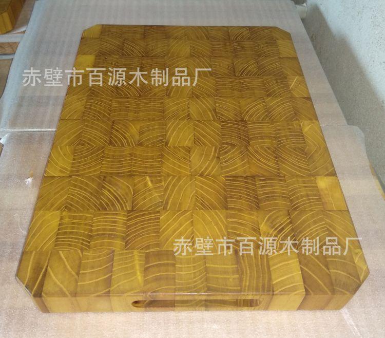 黄桑木菜板砧板黄桑木端纹菜板 黄桑木立拼菜板 黄桑工艺菜板