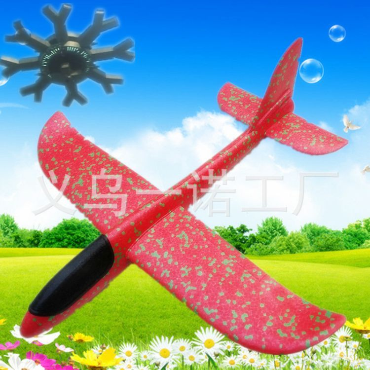 手拋飛機 epp48cm迷彩泡沫回旋航模滑翔機兒童玩具批發地攤熱賣