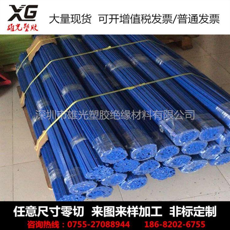 聚甲醛棒 POM棒材 塑钢赛钢棒 工程塑料棒板材料 黑白彩色 切圆形