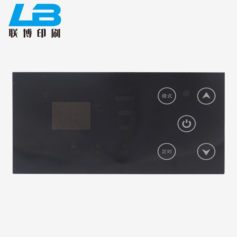 电暖器亚克力面板