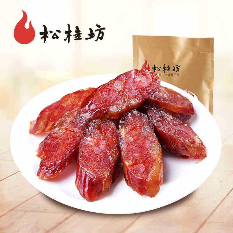 松桂坊 香辣香腸臘腸特產湖南特產臘肉飯土特產200g