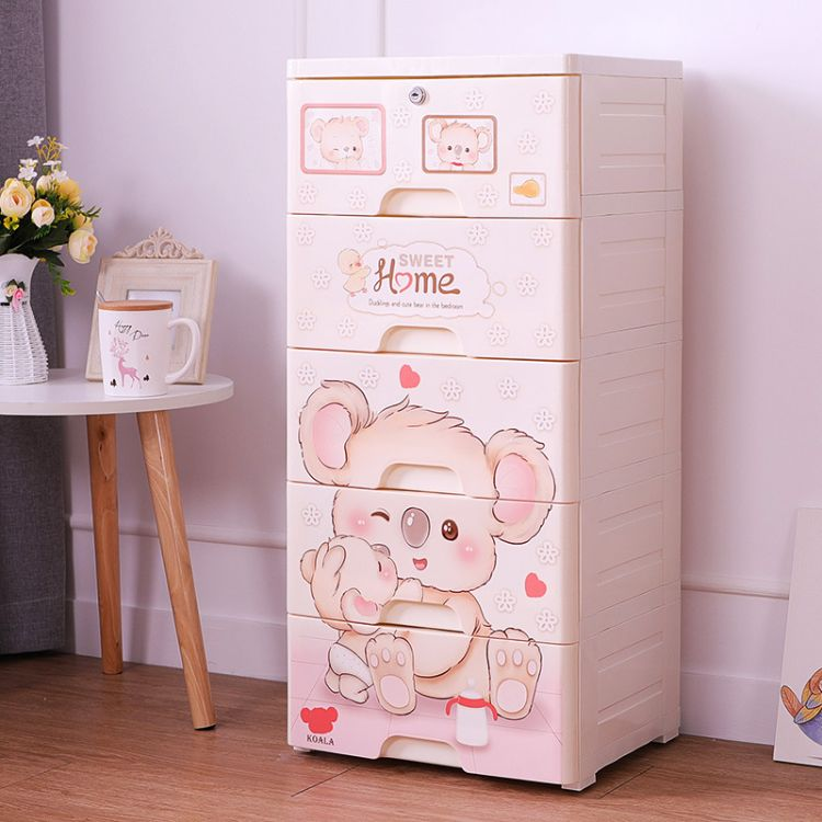 多层收纳柜塑料抽屉式儿童衣柜玩具杂物整理储物柜加厚卡通收纳箱