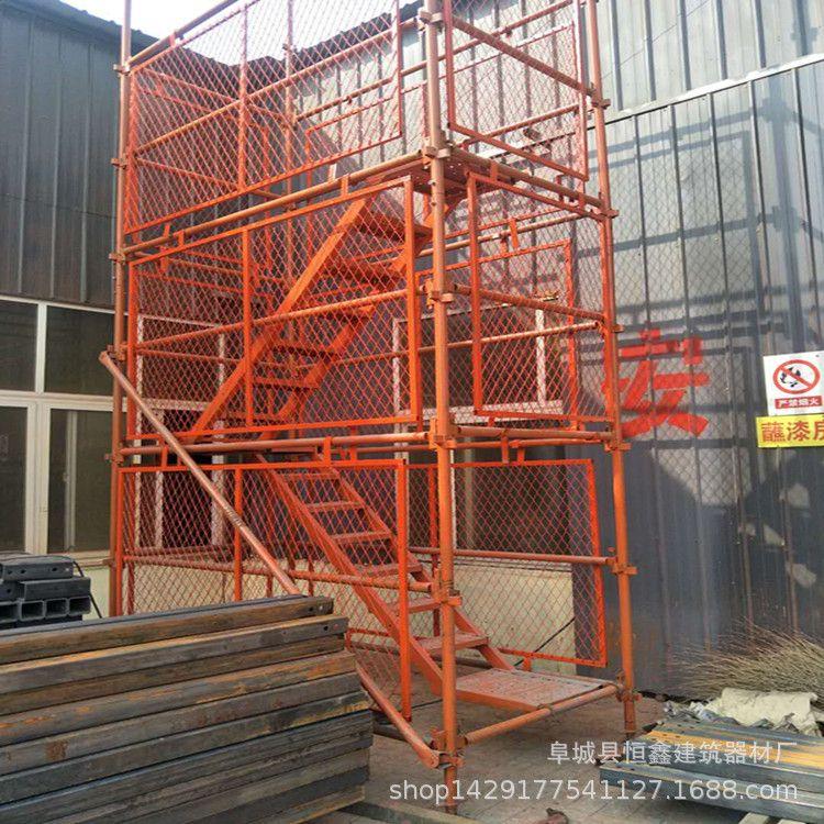 厂家直销房建安全爬梯 施工安全爬梯 基坑安全爬梯价格优惠