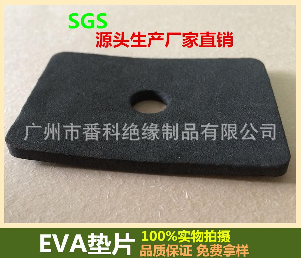 供应电源防火EVA防护 气泵缓冲EVA垫 泡棉支撑减震垫【厂家生产】