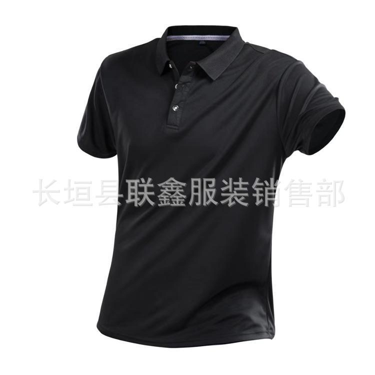 联鑫服装DIY个性定制T恤 定做工作服短袖 男女夏季纯棉广告文化衫