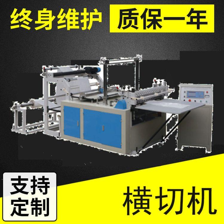 瑞安无纺布横切机厂家 专业生产无纺布 纸张 薄膜横切机